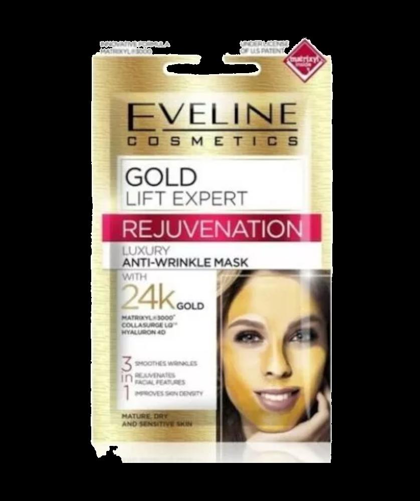 Imagem de Eveline - Gold Lift Expert Anti-Wrinkle Mask 3 em 1 7ml